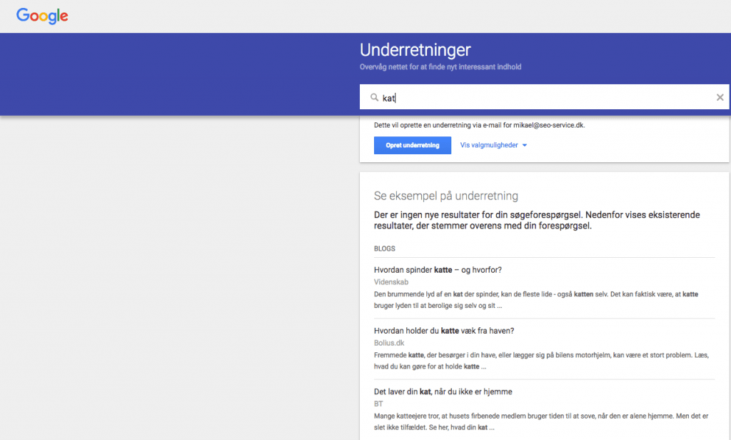 linkbulding-google-alert
